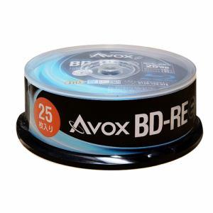テクタイト BE130RAPW25PA 録画用ブルーレイディスク BD-RE(SL:一層) 25GB 25枚スピンドルケース