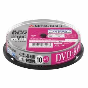 三菱ケミカルメディア VHW12NP11SD5 録画用DVD-RW(片面1層)インクジェットプリンタ対応ワイドレーベル スピンドル11枚パック