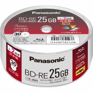 パナソニック LM-BES25P30 2倍速対応BD-RE 25GB 30枚パック