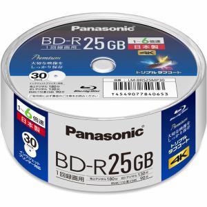パナソニック LM-BRS25MP30 6倍速対応BD-R 25GB 30枚パック