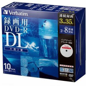 三菱ケミカルメディア VHR21HDP10D1 録画用DVD-R(DL)