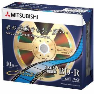 三菱ケミカルメディア VBR130RC10D5 ヤマダ電機オリジナルモデル 録画用BD-R(片面1層)