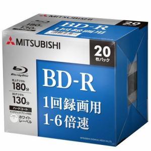 三菱ケミカルメディア VBR130RP20D5 ヤマダ電機オリジナルモデル 録画用BD-R(片面1層)