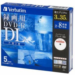 三菱ケミカルメディア VHR21HDP5D1 録画用DVD-R DL(片面2層)