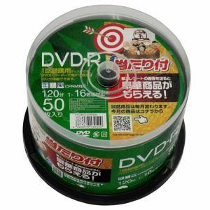 HIDISC YMDR12JCP50A 録画用DVD-R インクジェットプリンター対応