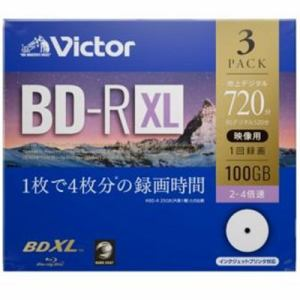 Victor(ビクター) VBR520YP3J2 一回録画用 BD-R XL 4倍速 プリンタ対応 3枚 ケース入り