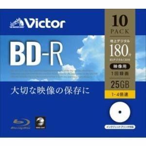 Victor(ビクター) VBR130YP10J1 一回録画用 BD-R 4倍速 プリンタ対応 10枚 ケース入り
