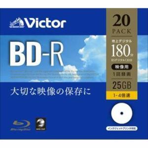 Victor(ビクター) VBR130YP20J1 一回録画用 BD-R 4倍速 プリンタ対応 20枚 ケース入り