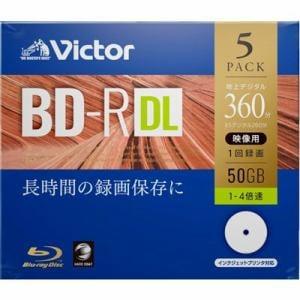 Victor(ビクター) VBR260YP5J1 一回録画用 BD-R DL 4倍速 プリンタ対応 5枚 ケース入り