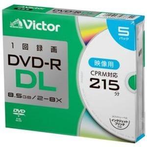 Victor(ビクター) VHR21HP5J2 一回録画用 DVD-R DL 8倍速 プリンタ対応 5枚 ケース入り