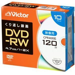 Victor(ビクター) VHW12NP10J2 繰り返し録画用 DVD-RW 2倍速 プリンタ対応 10枚 ケース入り