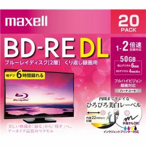 マクセル BEV50WPE.20S 録画用BDRE  50GB ホワイトプリンタブル