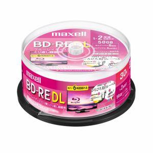 マクセル BEV50WPE.30SP 録画用BDRE  50GB ホワイトプリンタブル