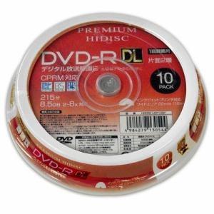 磁気研究所 HDDR21JCP10SP HIDISC CPRM対応 録画用 DVD-R DL 片面2層 8.5GB 10枚 8倍速対応 インクジェットプリンター対応
