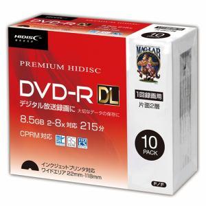 磁気研究所 HDDR21JCP10SC HIDISC DVD-R DL 8倍速対応 8.5GB 1回 CPRM対応 録画用 インクジェットプリンタ対応10枚 スリムケース入り