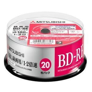 三菱ケミカルメディア VBE130NP20SD5 繰り返し録画用 BD-RE 2倍速 20枚