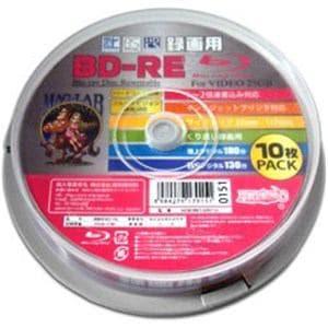 磁気研究所 HDBDRE130NP10 録画用 BD-RE 1-2倍速 25GB 10枚