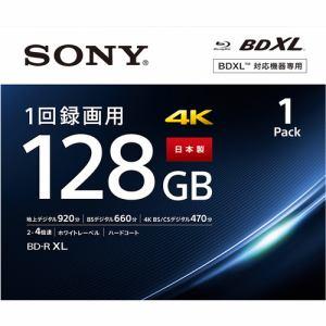 ソニー BNR4VAPJ4 録画用ブルーレイディスク BD-R XL 128GB ホワイト