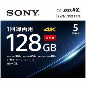 ソニー 5BNR4VAPS4 録画用ブルーレイディスク BD-R XL 128GB、5枚パック ホワイト