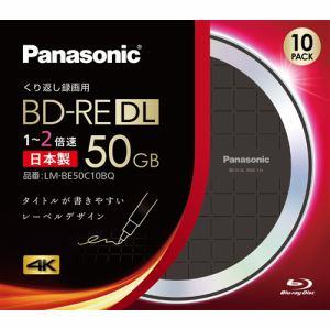 パナソニック LM-BE50C10BQ 録画用2倍速ブルーレイディスク 片面2層 50GB(書換型) 10枚パック