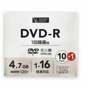 YAMADA SELECT(ヤマダセレクト) YDVDR11G1 録画用 DVD-R  11枚