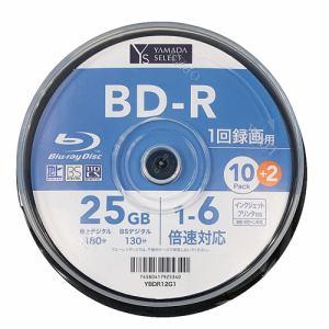 YAMADA SELECT(ヤマダセレクト) YBDR12G1 録画用 BD-R  12枚
