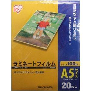 アイリスオーヤマ LZ-A520 LZ-A520
