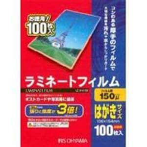 アイリスオーヤマ LZ-5HA100 LZ-5HA100