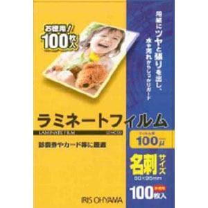 アイリスオーヤマ LZ-NC100 LZ-NC100