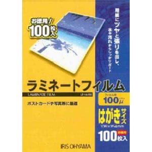 アイリスオーヤマ LZ-HA100 LZ-HA100