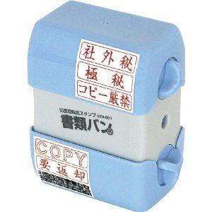 ナカバヤシ 印面回転式スタンプ 書類バン STN-601