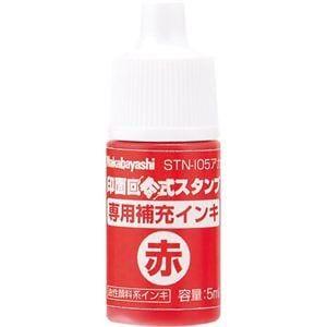 ナカバヤシ 印面回転式スタンプ 専用補充インキ 赤 STN-105-R