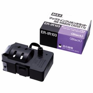 マックス ER-IR103 タイムレコーダー用インクリボン ブラック