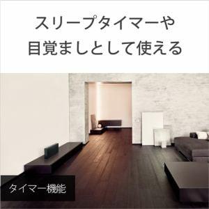 SONY マルチコネクトコンポ(ホワイト) CMT-X5CD WC