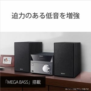 ソニー CMT-SBT40/W マルチコネクトコンポ (ウォークマン・CD対応) ホワイト CDコンポ