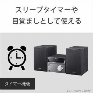 ソニー CMT-SBT40/W マルチコネクトコンポ (ウォークマン・CD対応) ホワイト