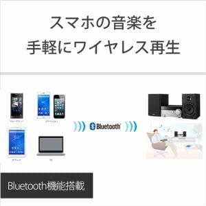 ソニー CMT-SX7 ハイレゾ音源対応 Bluetooth対応マルチオーディオコンポ CDコンポ