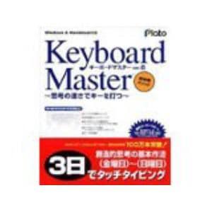 プラト KEYBOARD MASTER 6