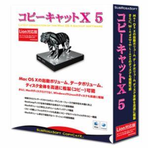 コピーキャットX5LION フロントラインコピーキャットX5Lion対応版