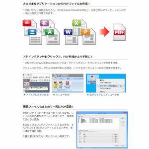ジャストシステム JUST PDF 3 [作成・編集・データ変換] 通常版