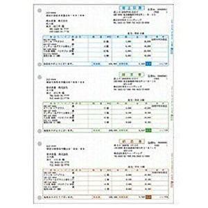 弥生株式会社 売上伝票(334601)