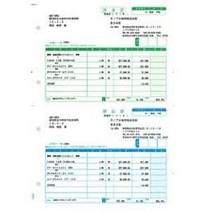 ソリマチ 納品書D ~請求書・納品書~ (500枚) SR333