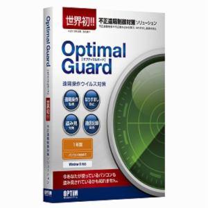 オプティム  OG-1Y3L-WS  Optimal Guard 1年版3台