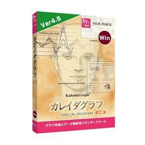 ヒューリンクス KaleidaGraph 4.5 Win 日本語版 SSY0000000640