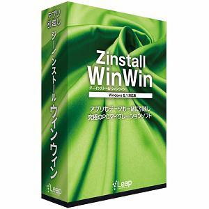 リープコーポレーション Zinstall WinWin Windows 8.1対応版 LPC-ZWIN2-01