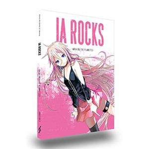 1st PLACE IA ROCKS -ARIA ON THE PLANETES-(Win/Mac)