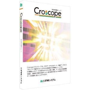 FMシステム Croscope