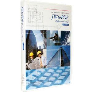 マイクロアーツ JWtoPDF Professional ver3