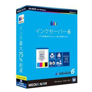メディアナビ InkSaver 6 MV15007