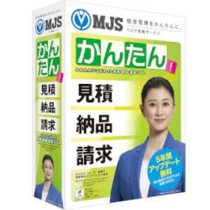 ミロク情報サービス MJSかんたん!見積納品請求10ミロク情報サービス MJS-07007